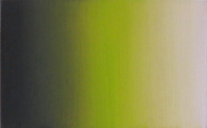 Blur-View 6, Oleo sobre tabla, 10x16cm, 2018