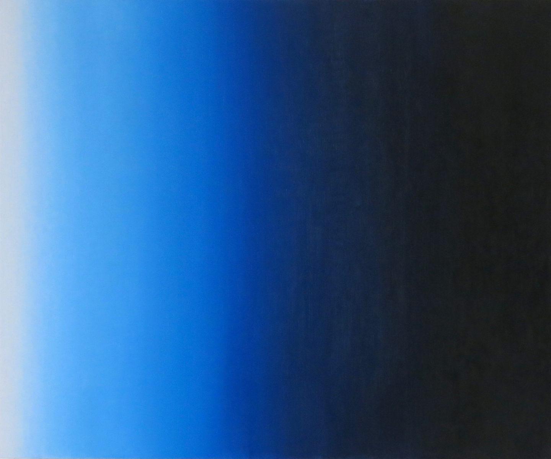 Blur-View 7, Oleo sobre tabla, 38x46cm, 2018